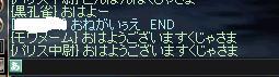 f0028938_0441155.jpg