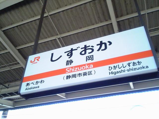 f0100844_2005960.jpg