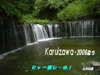 c0072847_185566.jpg