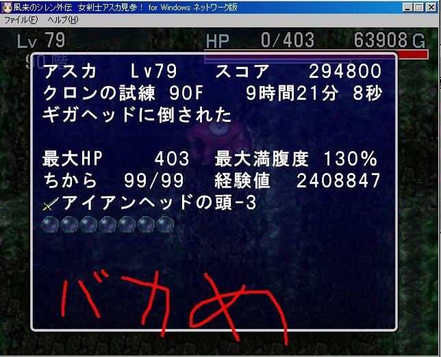 c0024750_1837328.jpg