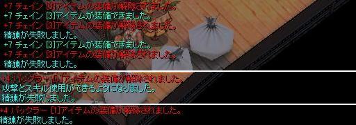 e0066552_11443.jpg
