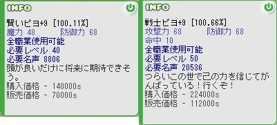 b0043454_11402660.jpg