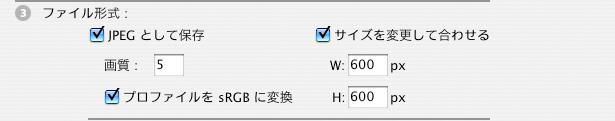 f0075955_1374644.jpg