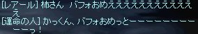 c0020960_1013418.jpg