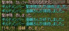 f0086468_17115022.jpg