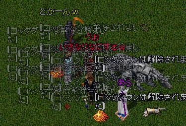 b0022669_13235036.jpg