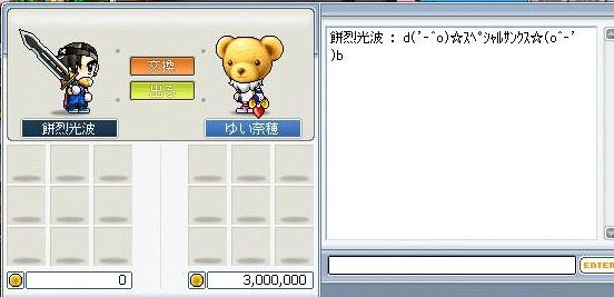 a0044572_213571.jpg