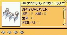 f0041575_19463397.jpg