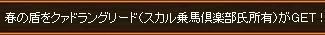 b0069483_2084272.jpg
