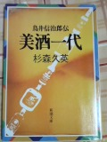 b0055385_1242966.jpg