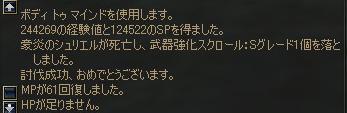 f0004387_13162935.jpg