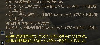 f0004387_138668.jpg