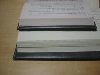 b0043088_1953341.jpg