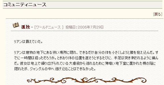 b0096491_15454276.jpg