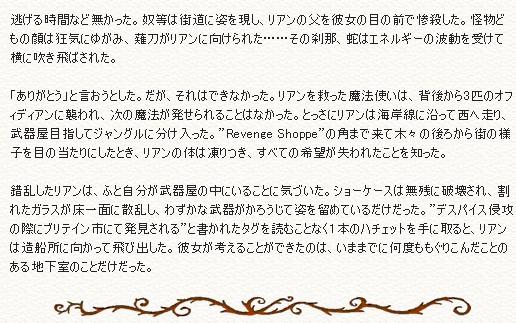 b0096491_15501959.jpg