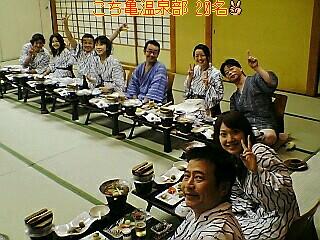 宴in箱根_c0038092_15234073.jpg