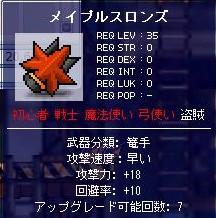 b0085193_0594529.jpg
