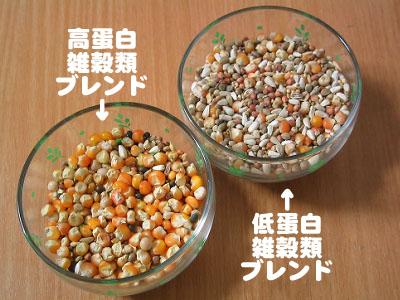 雑穀の種類