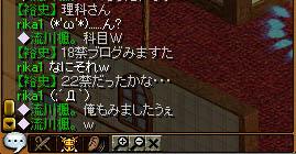 a0047406_10214019.jpg