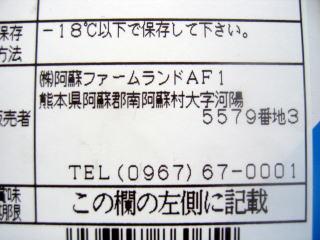 b0006210_188830.jpg