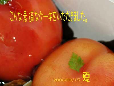 b0012811_13305545.jpg