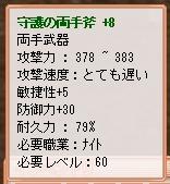 e0051215_218428.jpg