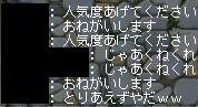e0094415_19473336.jpg
