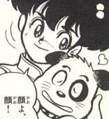 夏休み特別企画 『ダッシュ!四駆郎』 ホライゾン・メッセージ [01]_d0039216_1625933.jpg