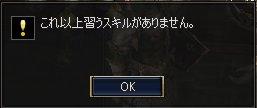 b0016320_16141671.jpg