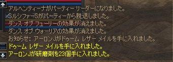 b0016320_16252435.jpg