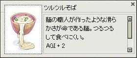 d0033420_443592.jpg