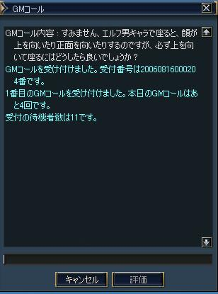 f0034124_3121398.jpg