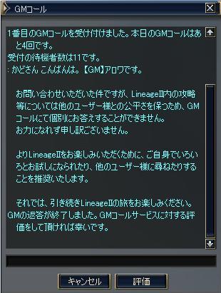 f0034124_3131725.jpg