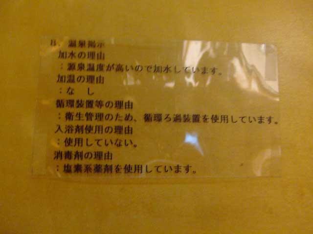 文殊堂・城崎温泉_b0054727_727831.jpg