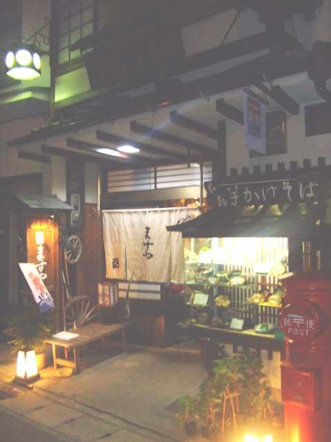 文殊堂・城崎温泉_b0054727_7334418.jpg