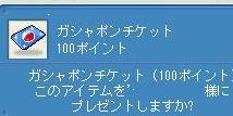 f0016533_10594893.jpg