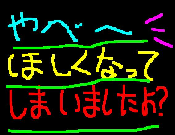 f0056935_14534392.jpg