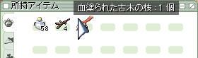 d0009440_0434813.jpg
