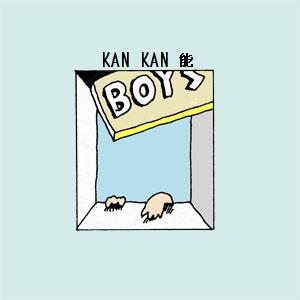 カンカン能BOYS〜お盆に〜_f0041351_22191879.jpg
