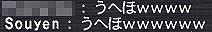c0053152_2062127.jpg