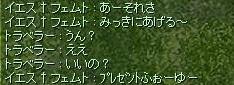 d0020653_3181453.jpg