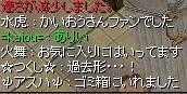 a0046656_19391726.jpg