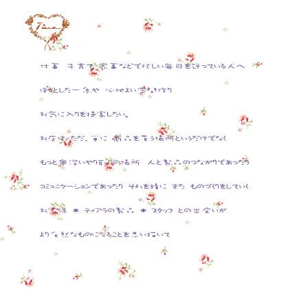 f0016868_18573637.jpg