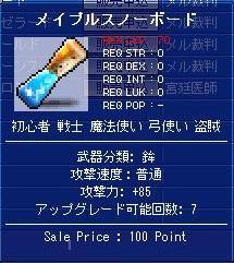 f0060970_3161292.jpg