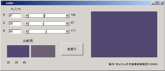 e0010873_18362765.jpg