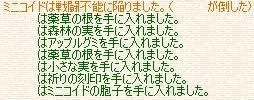 f0070573_12295462.jpg