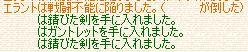 f0070573_12301512.jpg