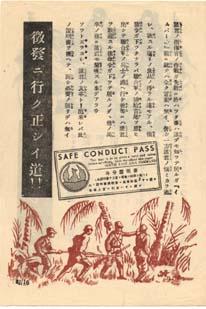 f0008679_19394994.jpg