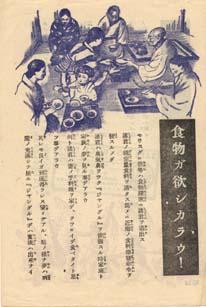 f0008679_1940362.jpg
