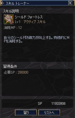f0000885_8382137.jpg